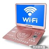 CD機 SAST/先科198D高清移動DVD播放機便攜式vcd影碟機家用evd兒童一體迷你 交換禮物
