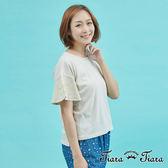【Tiara Tiara】百貨同步 刺繡花荷葉袖上衣(白/淺卡/亮黃)