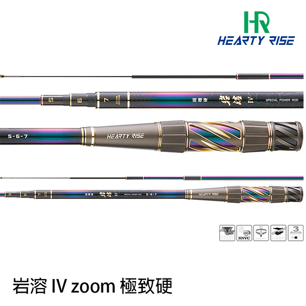 漁拓釣具 HR 岩溶 IV 6-7-8 [釣蝦竿]