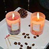 蠟燭浪漫香薰蠟燭 家用柱蠟無煙熏香宜家香氛蠟燭 秘密盒子