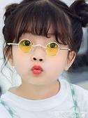 墨鏡新款兒童造型小小眼鏡男孩女孩街拍潮鏡小孩舞臺裝飾墨鏡寶寶眼鏡 迷你屋 新品