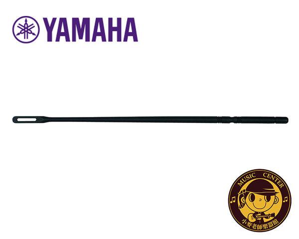 【小麥老師樂器館】現貨 長笛通條 YAMAHA CRFL2 清潔棒【T29】