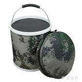 迷彩11升07數碼迷彩水桶露營釣魚桶 加厚型折疊水桶車用釣魚水 QQ9143『東京衣社』