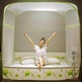 免安裝蚊帳蒙古包1.5m床雙人家用1.8米方頂三開門加厚加密1.2米 酷男精品館