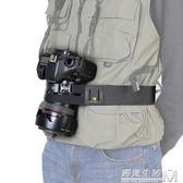 現貨出清 單眼相機固定防甩腰帶登山戶外攝影腰帶騎行腰包帶A1151  遇見生活 10-25