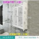 【百葉窗戶款(大號)】衛生間免打孔置物架浴室櫃廁所洗手間化妝品收納架壁掛吸壁式
