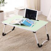 電腦做桌床上用簡易筆記本電腦桌可折疊宿舍學生懶人學習小書桌子