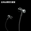 Yamaha EPH-100 耳道式耳機...