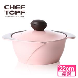 【韓國Chef Topf】La Rose玫瑰薔薇系列22公分不沾湯鍋