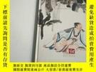 二手書博民逛書店拍賣會罕見2011 大千世界——張大千專場Y383796