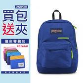 JANSPORT數位後背包-DIGIBREAK系列-風暴藍-JS-41550
