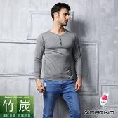【MORINO摩力諾】時尚型男竹炭長袖半門襟
