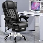 辦公椅嵐皓電腦椅家用辦公椅可躺老闆椅子升降轉椅按摩靠背休閒擱腳座椅 LX 夏季新品