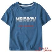 童裝男童短袖t恤兒童洋氣半袖T恤衫裝中大童棉【齊心88】