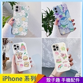 夏日花朵 iPhone 12 mini iPhone 12 11 pro Max 浮雕手機殼 海綿寶寶 保護鏡頭 全包蠶絲 四角加厚 防摔軟殼