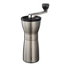 金時代書香咖啡 HARIO 流線銀色鋁手搖磨豆機 MMSP-1-HSV