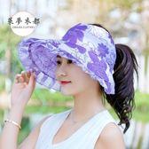 遮陽帽 帽子女士韓版潮百搭時尚荷葉邊空頂遮陽涼帽太陽帽防紫外線沙灘帽【全館免運好康八折】