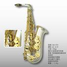 凱傑樂器 巨萬優質薩克斯風 中音 GAS...