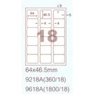 阿波羅 9218A A4 雷射噴墨影印自黏標籤貼紙 18格 切圓角 64x46.5mm  20大張入