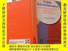 二手書博民逛書店Public罕見Administration(Second Edition)Y11966