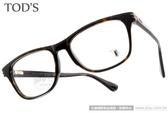 TOD S 光學眼鏡 TOD5105 052 (琥珀) 非主流時髦經典款 # 金橘眼鏡