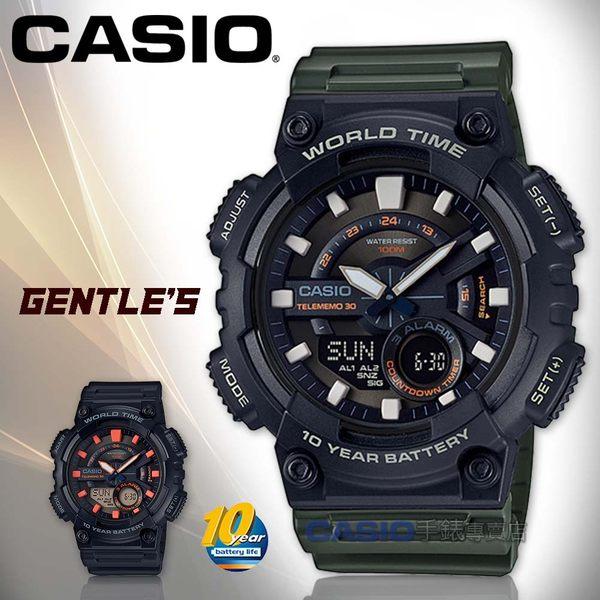 CASIO 卡西歐 手錶專賣店 國隆 AEQ-110W-3A 雙顯男錶 樹脂錶帶 黑色錶面 防水100米 AEQ-110W