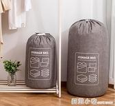 棉被收納袋衣服被子大容量裝子整理搬家打包袋子家用衣物抽繩束口 蘇菲小店