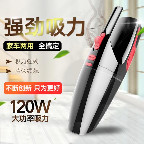 車載吸塵器汽車有線充電車內迷你手持式強力大功率幹濕兩用吸塵器