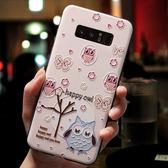 三星note8手機殼女款軟硅膠全包防摔超薄韓國可愛個性創意保護套『櫻花小屋』