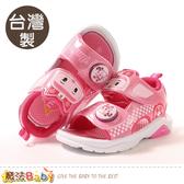 女童鞋 台灣製POLI正版安寶款閃燈涼鞋 電燈鞋 魔法Baby