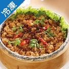 呷七碗XO醬米糕700g+-5%/盒(年菜)【愛買冷凍】