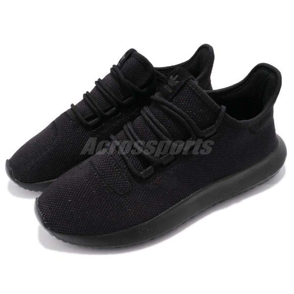adidas 休閒鞋 Tubular Shadow 黑 全黑 針織鞋面 運動鞋 男鞋 女鞋 小350【PUMP306】 CG4562
