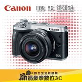 Canon EOS M6 +15-45mm 單鏡組 晶豪泰3C 專業攝影 平輸