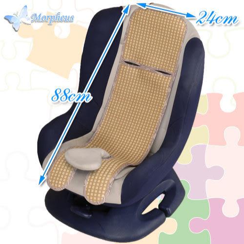 《家購網寢俱館》嬰兒安全汽車座涼墊
