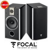 法國 Focal Chorus 705 書架式喇叭(環繞揚聲器) (一對) (黑色風格) 送北區精緻安裝
