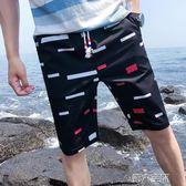 短褲 短褲男潮夏天休閒五分褲男韓版潮流修身中褲寬鬆沙灘褲薄款大褲衩 第六空間