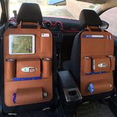 汽車用品 多功能車載座椅儲物袋掛袋 汽車椅背置物袋 車內收納T 萬聖節
