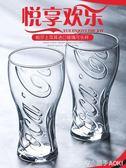 玻璃杯果汁杯牛奶杯透明可口可樂杯啤酒杯創意水杯ATF青木鋪子