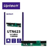 Uptech 登昌恆 UTN623 SATA轉IDE介面轉換器