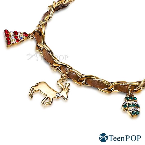 手鍊 ATeenPOP 正白K 聖誕祝福 麋鹿聖誕樹 兩款任選 聖誕禮物 交換禮物