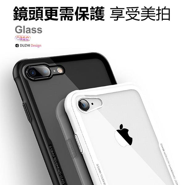 蘋果iPhone 6 6s 樂晶系列 手機殼 鋼化玻璃殼 矽膠邊框 防摔 手機套 全包 保護殼 限量促銷