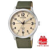CITIZEN星辰    簡約時尚休閒腕錶 BI1050-05X -軍綠