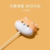 airpods保護套硅膠airpods2代蘋果耳機套pro無線藍芽3柯基柴犬 - 古梵希