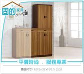 《固的家具GOOD》486-3-AJ 卡爾頓2X6尺鞋櫃【雙北市含搬運組裝】