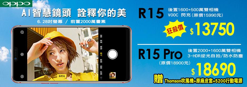 3c-phone-imagebillboard-4c49xf4x0938x0330-m.jpg