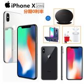 Apple蘋果 iPhone X 256GB 附發票全盒裝  IP68防水原裝手機 外觀全新 門市現貨 保固一年