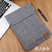 筆電包2018新款筆記本12寸保護套女可愛皮套簡約商務男 ys3854『毛菇小象』
