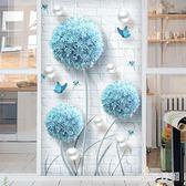 窗戶玻璃貼紙防透衛生間防走光浴室移門臥室衣櫃家用自粘貼紙 FF1269【衣好月圓】