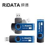 【RiDATA錸德】  OJ15 曲棍碟 8GB  隨身碟 USB2.0    /個  ( 顏色隨機出貨)