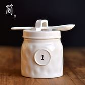 原創歐式 簡約大氣 辣椒油罐 大號 調味罐 美式 糖罐 辣子罐500ml